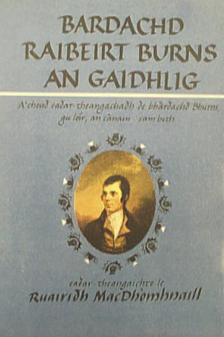 Dalwhinnie Primary School's Gaelic studies