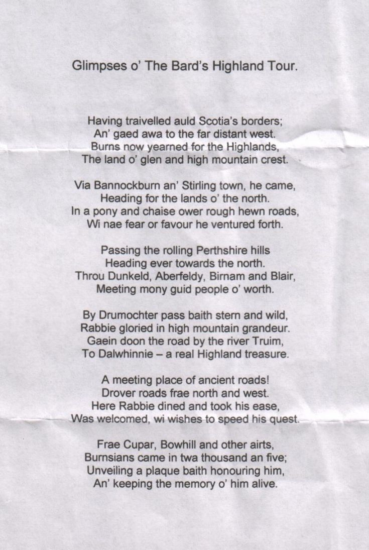 Burns Commemoration visit poem